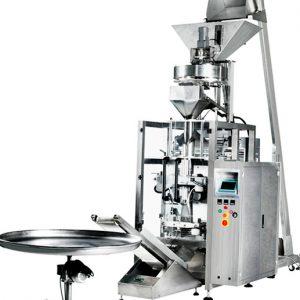 Sistema de Envasado Automático de Copa Volumétrica y Empaque YB-520L - YB-720L - Importador Directo - Fábrica China Verificada - Producto Garantizado