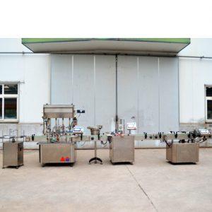 Línea de Producción Automática de Llenado de Pasta y Mermelada YBJGX4 / YB-JGX6 - Comprar en China - Fábrica Visitada - Importador Directo - Mejor Precio