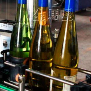 Máquina Automática de Etiquetado Adhesivo - Comprar en China - Fábrica Visitada - Importador Directo - Mejor Precio
