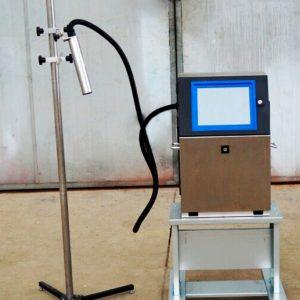 Máquina Automática Inyección de Tinta Caracteres Pequeños - Comprar en China - Fábrica Visitada - Importador Directo - Mejor Precio- YB-15 PM