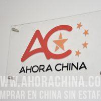 Ahorachina.com